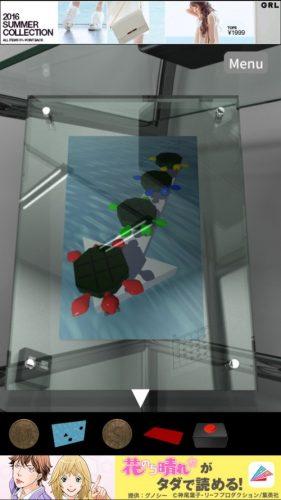 -Time Slip- 無料で遊べる簡単新作パズル (92)