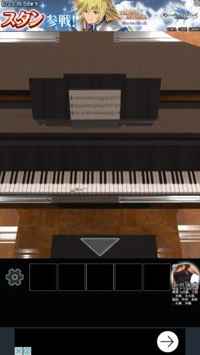 学校の音楽室から脱出 (5)