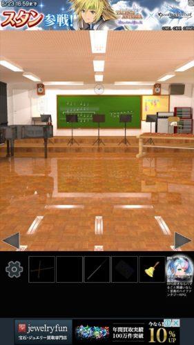 学校の音楽室から脱出 (101)