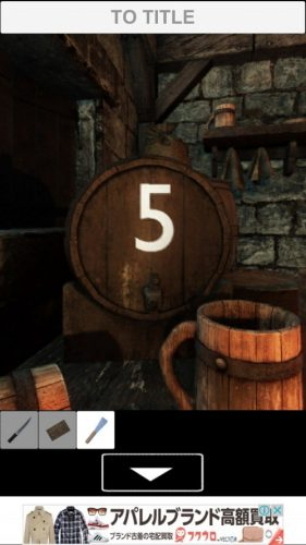 荒廃した酒場からの脱出 (62)