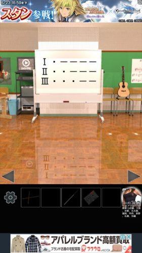 学校の音楽室から脱出 (76)