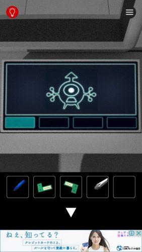 Monster Labo Escape 攻略 089