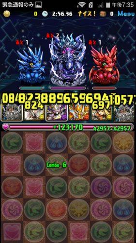 Screenshot_2016-06-10-19-35-41