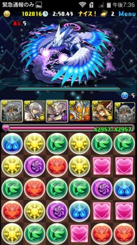 Screenshot_2016-06-10-19-36-32