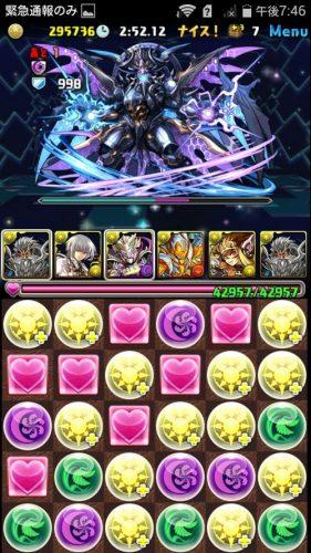 Screenshot_2016-06-10-19-46-41