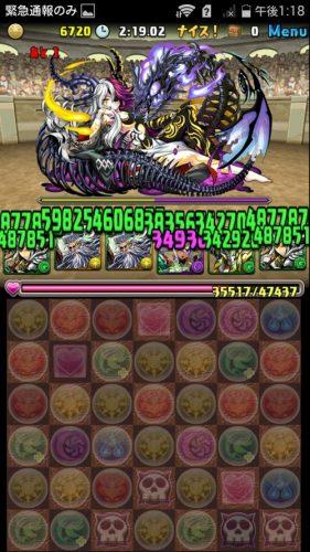 Screenshot_2016-06-27-13-18-25