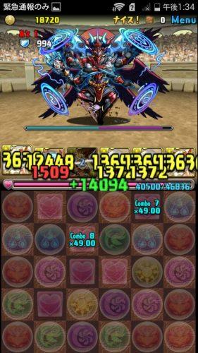 Screenshot_2016-06-27-13-34-13