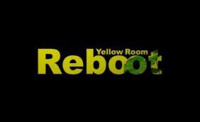 黄色い部屋リブート