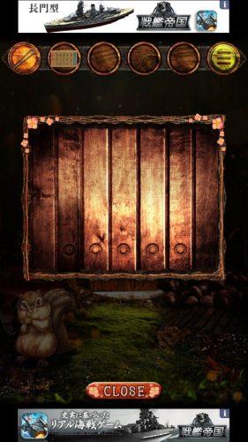 巣穴からの脱出 (458)