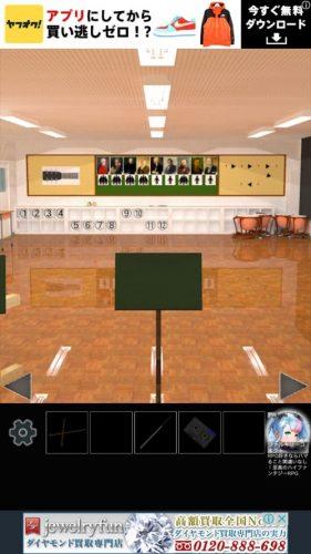 学校の音楽室から脱出 (90)
