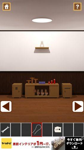 Wooden Toy 攻略 061
