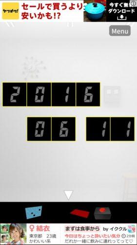 -Time Slip- 無料で遊べる簡単新作パズル (113)