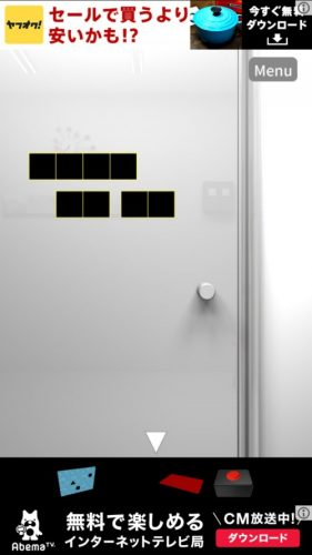 -Time Slip- 無料で遊べる簡単新作パズル (1)