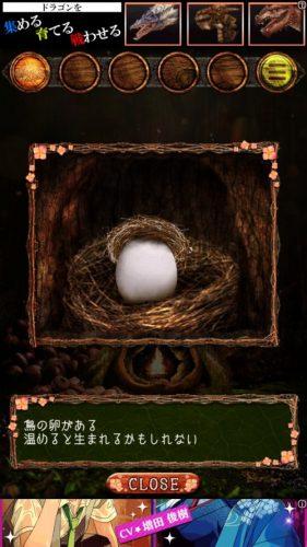 巣穴からの脱出 (8)
