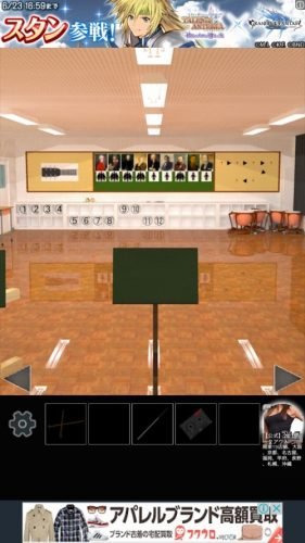 学校の音楽室から脱出 (77)