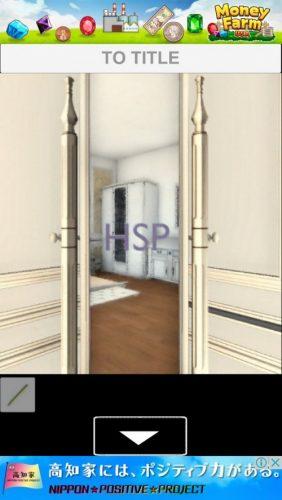 光差し込む寝室からの脱出 攻略 022