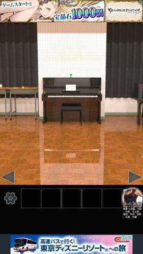 学校の音楽室から脱出 (10)