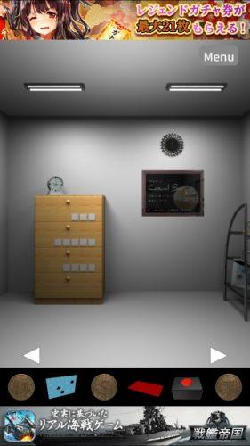 -Time Slip- 無料で遊べる簡単新作パズル (103)