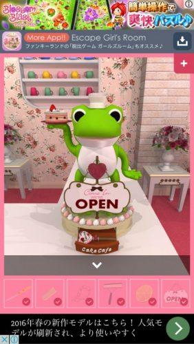 ケーキカフェ Escape the Cake Café 攻略 090