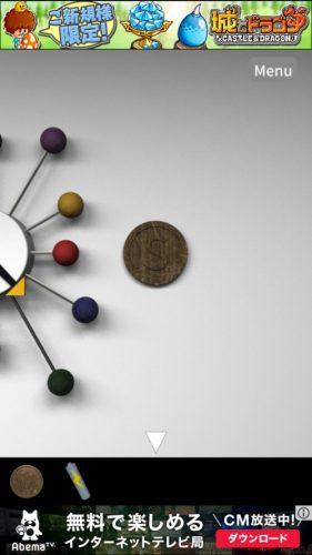 -Time Slip- 無料で遊べる簡単新作パズル (18)