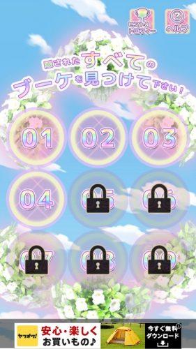 六月花嫁のブーケ (2)