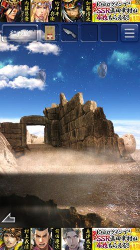 天空島からの脱出 限りない大地の物語 攻略 184