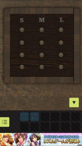 木がかおる部屋 (52)