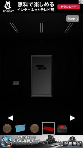 -Time Slip- 無料で遊べる簡単新作パズル (59)