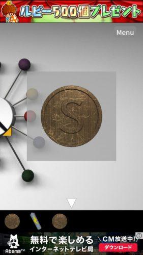 -Time Slip- 無料で遊べる簡単新作パズル (19)