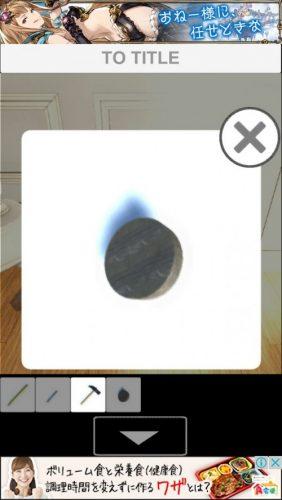光差し込む寝室からの脱出 攻略 035