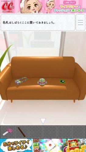 -KINDERGARTEN-無料で遊べる簡単新作パズルゲーム 攻略 002