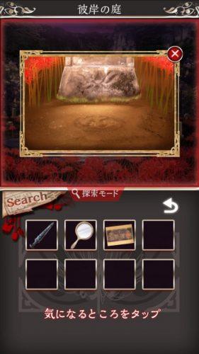 四ツ目神 【謎解き×脱出ノベルゲーム】 (470)