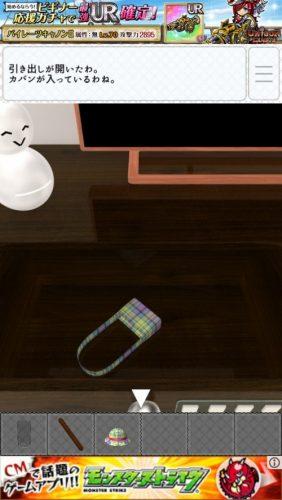 KINDERGARTEN 無料で遊べる簡単新作パズルゲーム 攻略 139 (80)