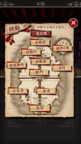四ツ目神 【謎解き×脱出ノベルゲーム】 (560)