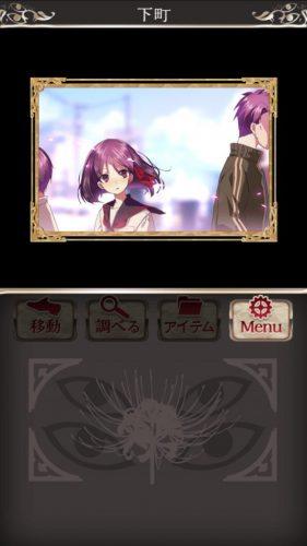 四ツ目神 【謎解き×脱出ノベルゲーム】 (580)