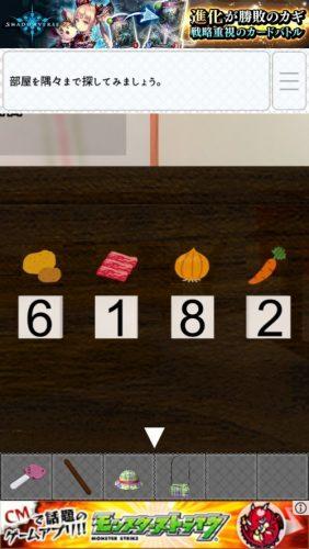 KINDERGARTEN 無料で遊べる簡単新作パズルゲーム 攻略 139 (126)