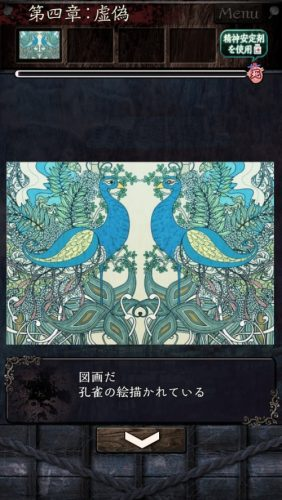 呪縛 (128)