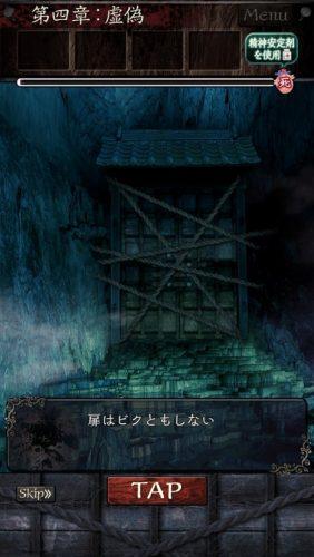 呪縛 (129)