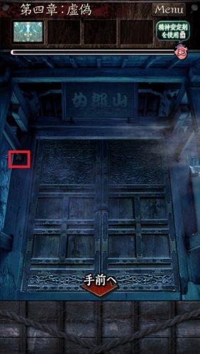 呪縛 (124)