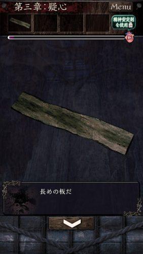 呪縛 (146)