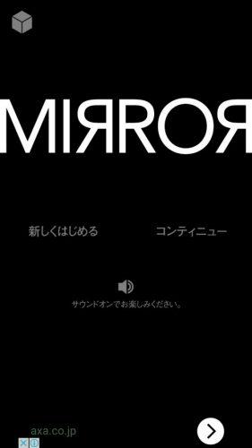 「ミラー」 (1)