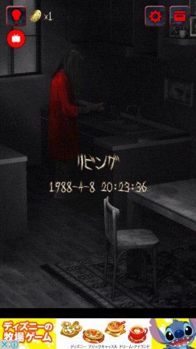最恐脱出ゲーム 呪巣 零ノ章 攻略 026