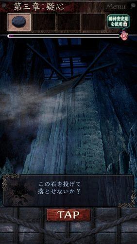 呪縛 (147)