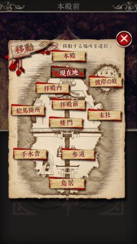 四ツ目神 【謎解き×脱出ノベルゲーム】 (555)