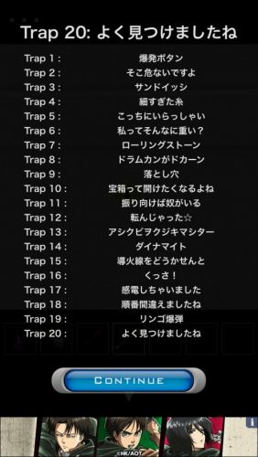 Traps トラップ 113