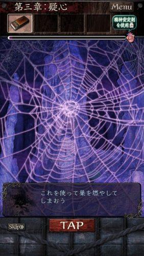 呪縛 (159)