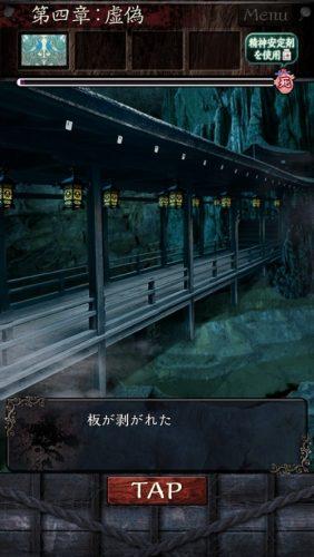 呪縛 (121)