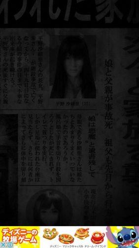 最恐脱出ゲーム 呪巣 零ノ章 攻略 178