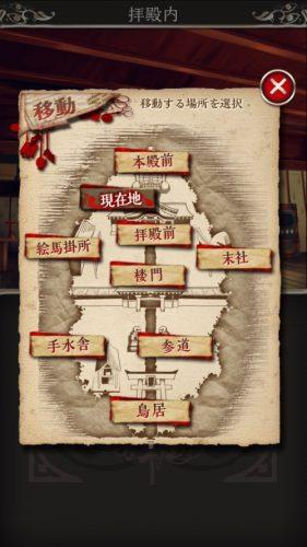 四ツ目神 【謎解き×脱出ノベルゲーム】 (660)