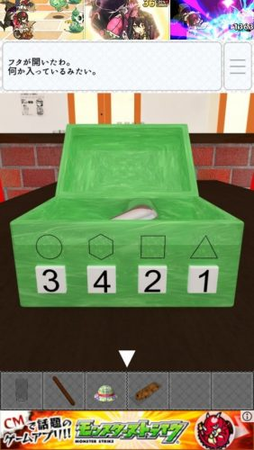 KINDERGARTEN 無料で遊べる簡単新作パズルゲーム 攻略 139 (58)
